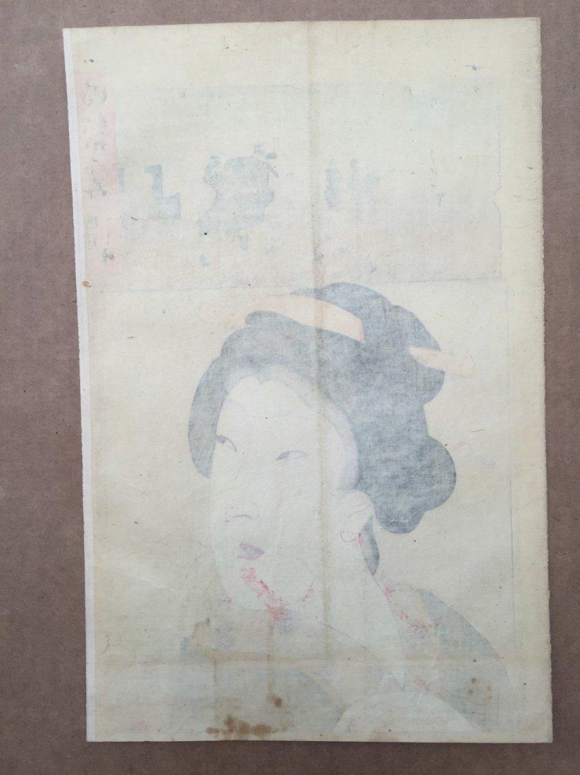 Toyohara Chikanobu: Mirror of the Ages - Keiou, 1896 - 4