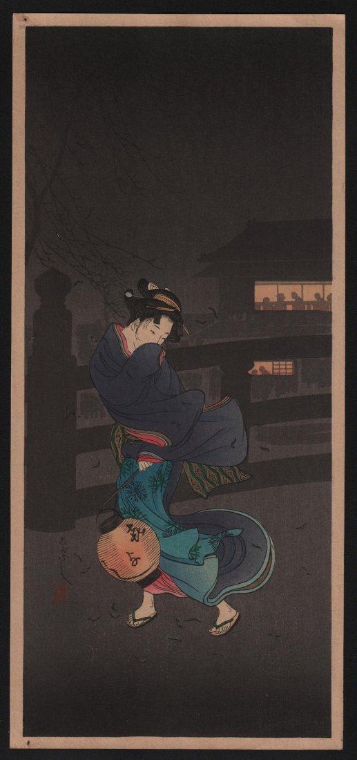 Takahashi Shotei: Cold Winter Wind, 1936