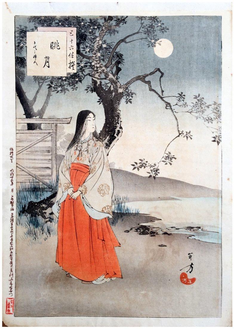 Mizuno Toshikata: Misty Moonlight, 1893