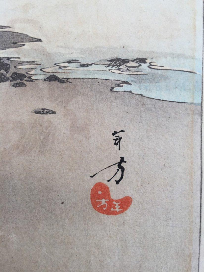 Mizuno Toshikata: Misty Moonlight, 1893 - 2