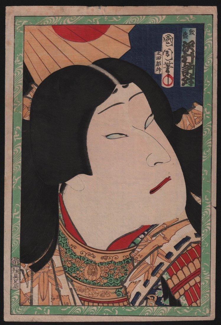 Toyohara Kunichika: Actor Sawamura Tossho as Atsumori