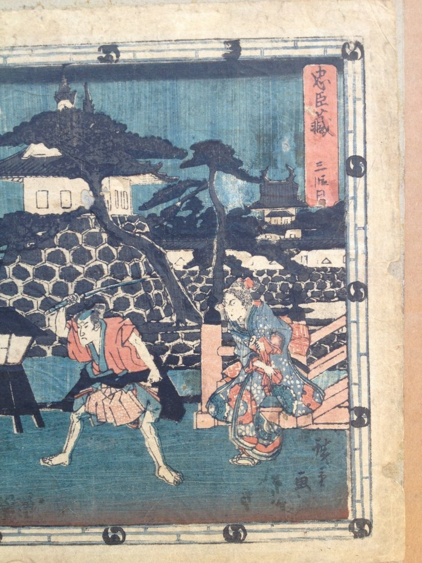 Hiroshige: The Storehouse of Loyal Retainers Act 3 - 4