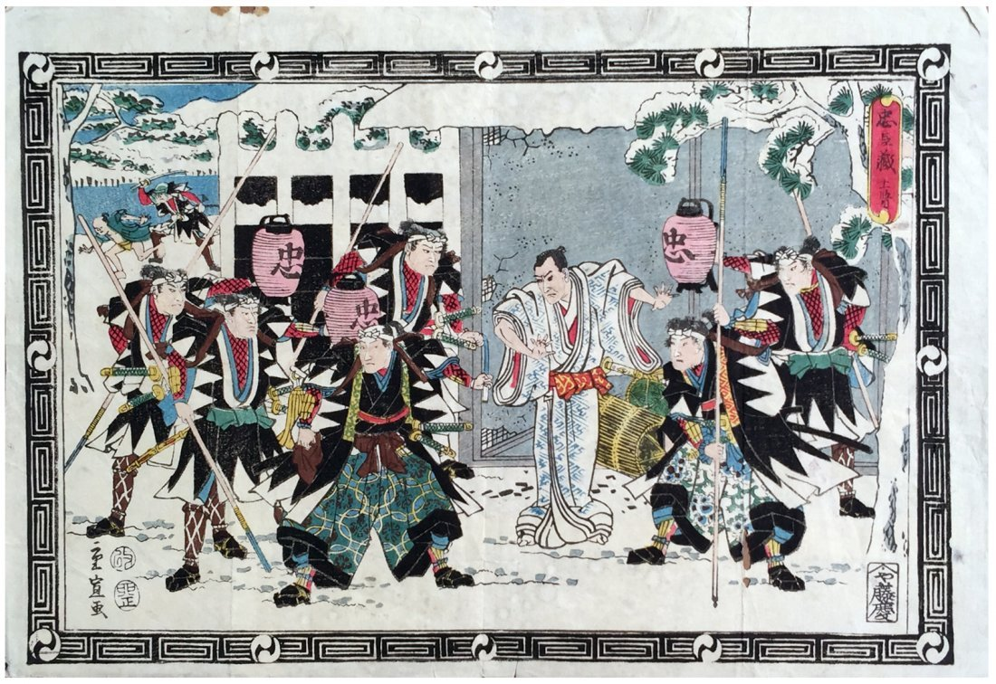 Hiroshige: Act XI Juichidanme, 1855