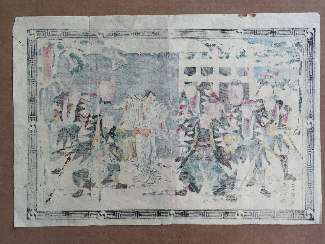 Hiroshige: Act XI Juichidanme, 1855 - 3