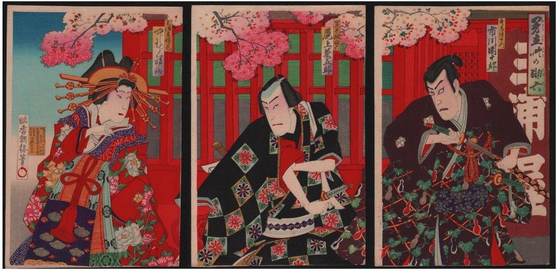 Utagawa School: Kabuki Triptych with Cherry Blossoms