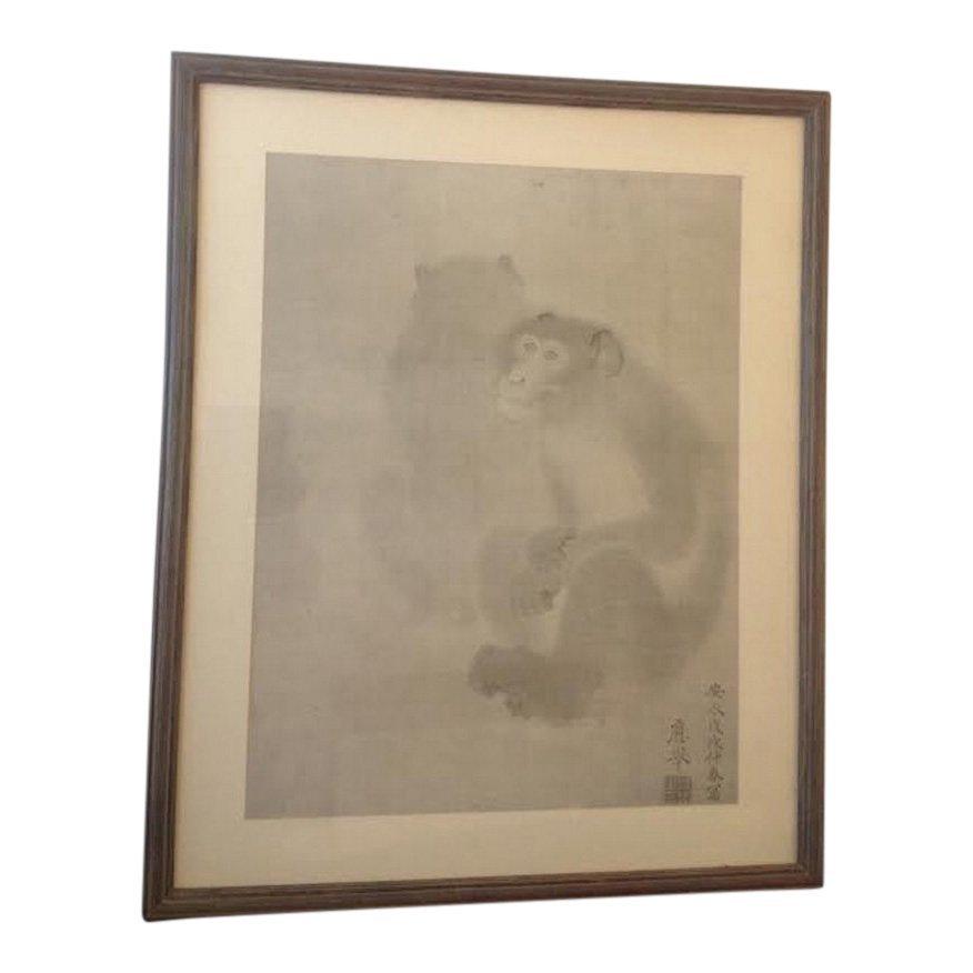 Tikotin Museum of Japanese Art: Two Monkeys 1972