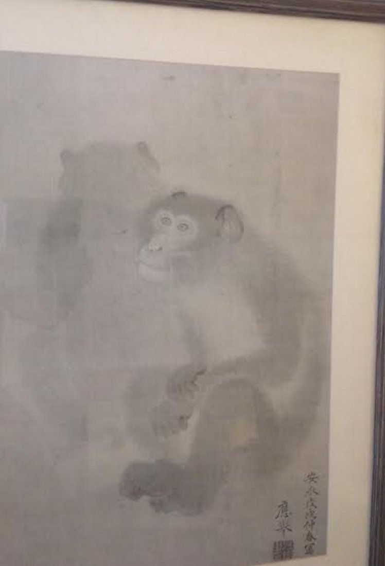 Tikotin Museum of Japanese Art: Two Monkeys 1972 - 2