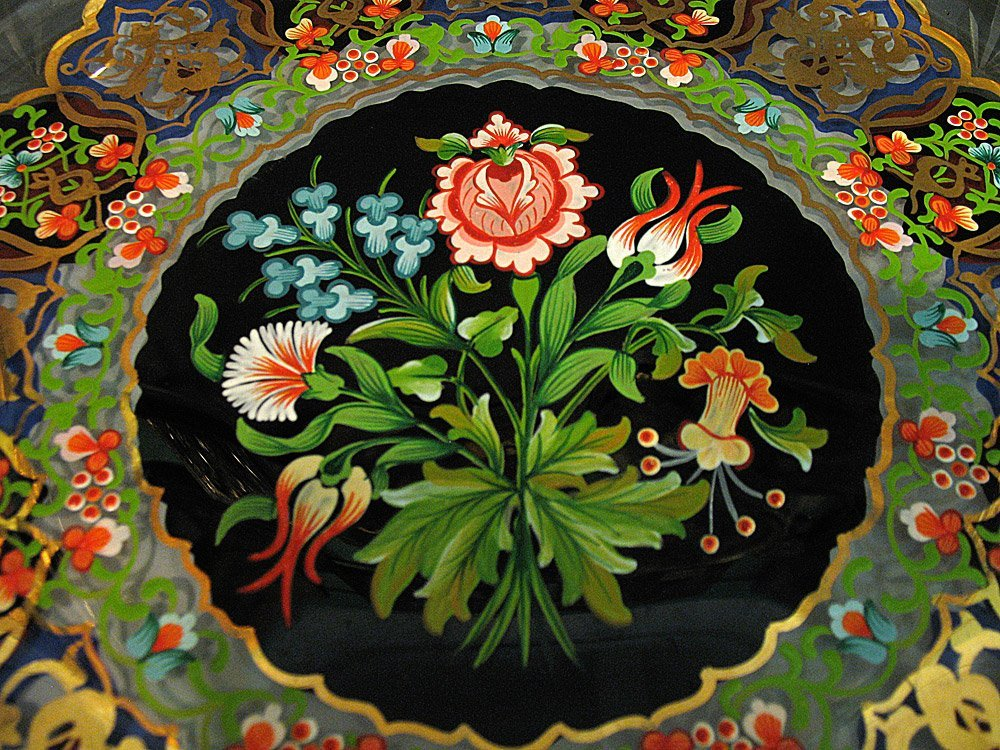 Enamel Decorated Glass Plate, 1930 - 2