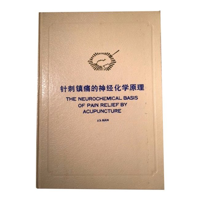 J. S. Han: Neurochemical Basis of Relief by Acupuncture