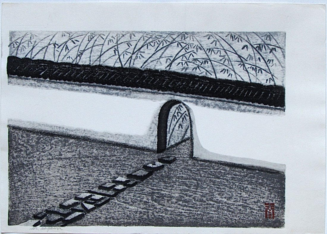 Masaharu Aoyama: A Garden Wall with a Gate