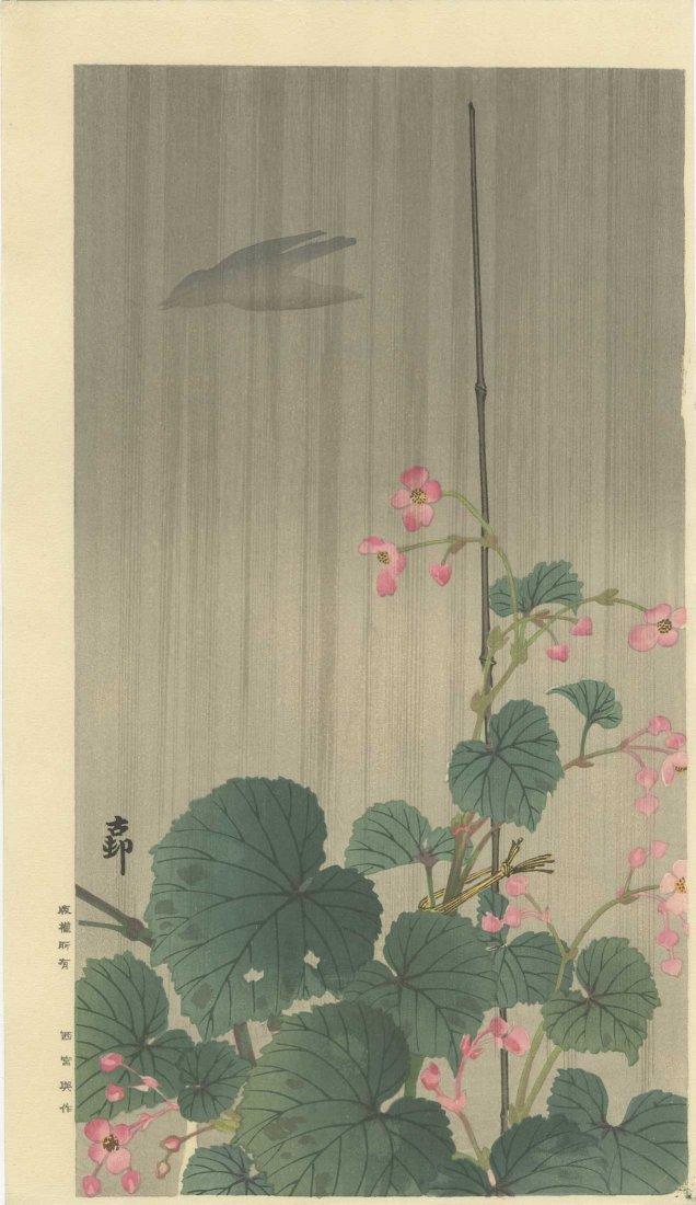 Ohara Koson: Silhouette of a Bird in the Rain, 1930