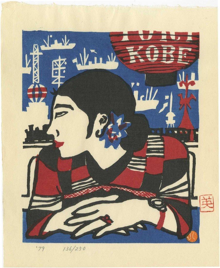 Kawanishi Hide: Woman of Kobe, 1979