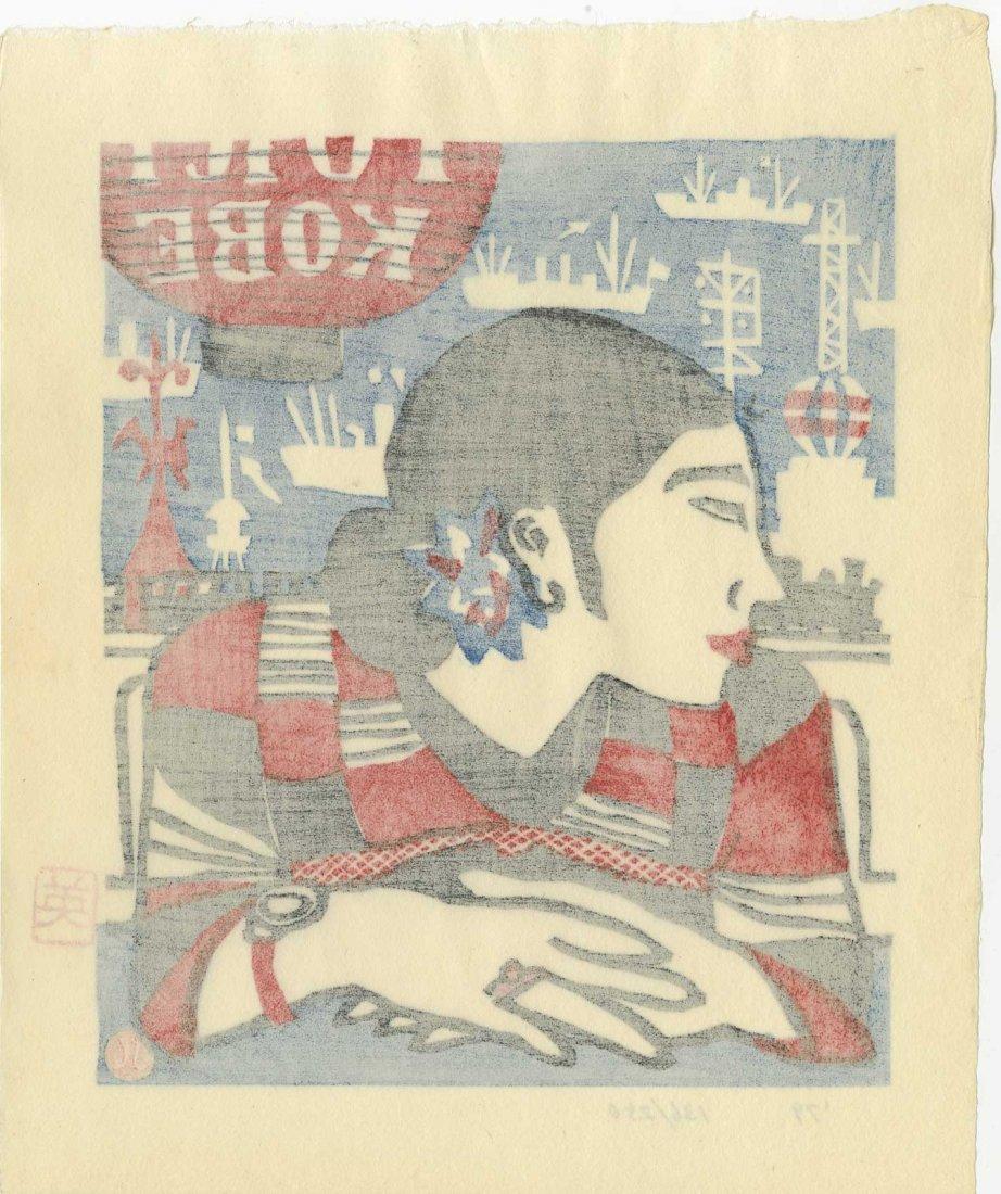 Kawanishi Hide: Woman of Kobe, 1979 - 2