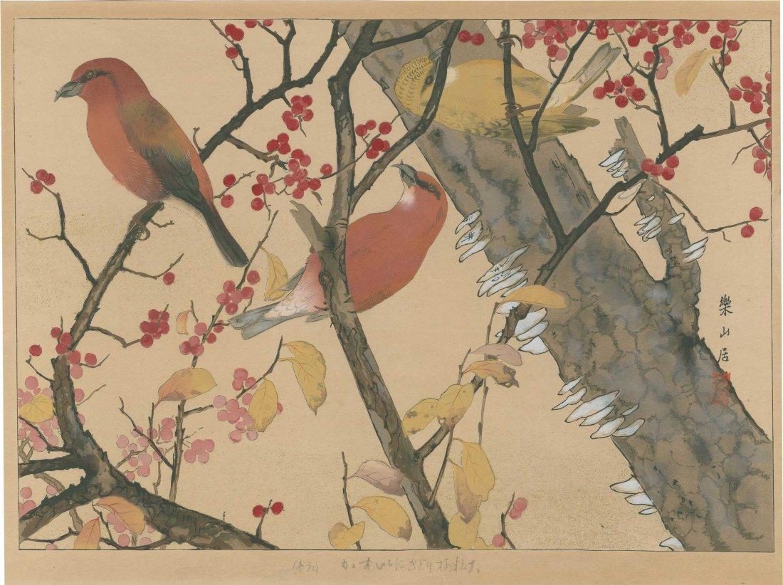 Rakusan Tsuchiya: Red Crossbills in Winter, 1930