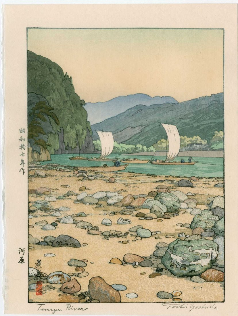 Toshi Yoshida: Tenryu River, 1942