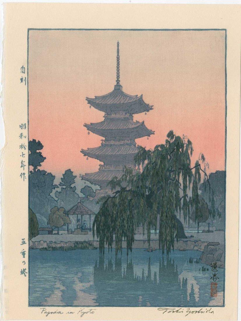 Toshi Yoshida: Pagoda in Kyoto, 1942