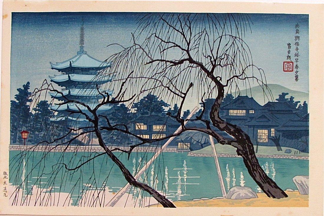 Tomikichiro Tokuriki: Pagoda Early Spring Evening, 1883