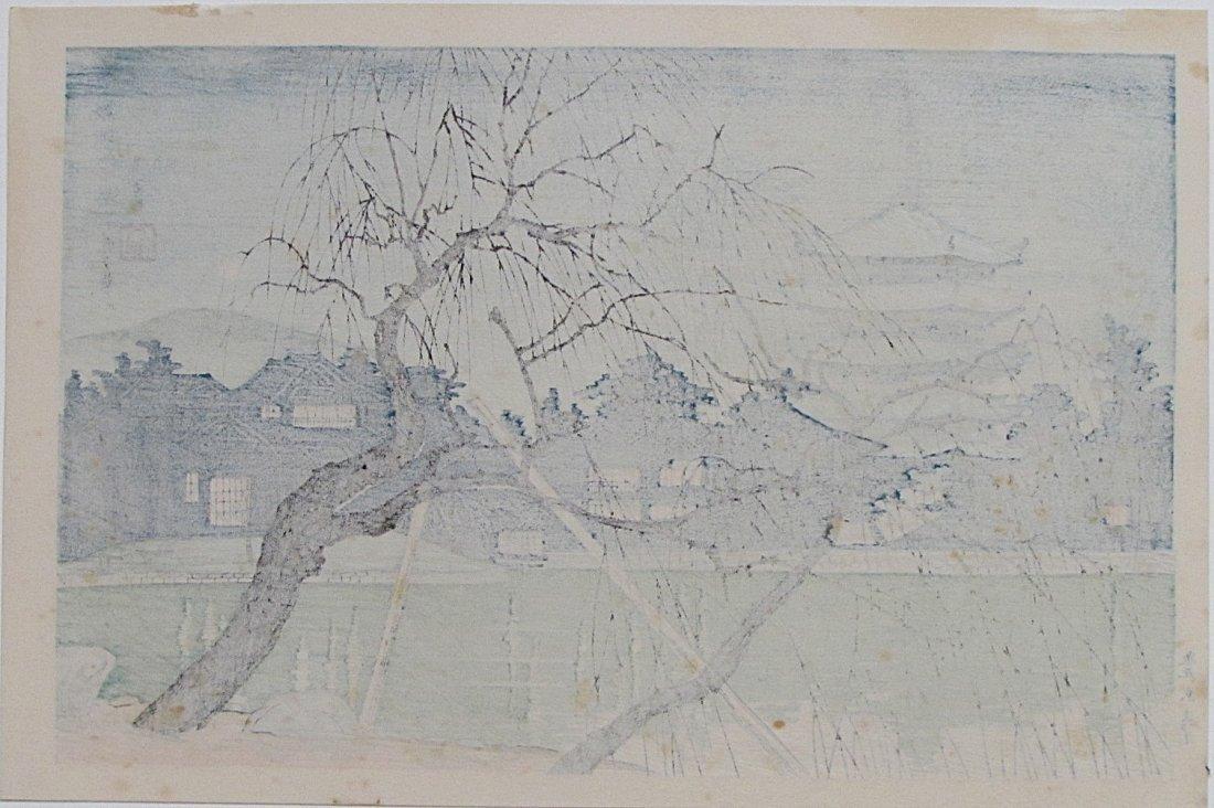 Tomikichiro Tokuriki: Pagoda Early Spring Evening, 1883 - 2