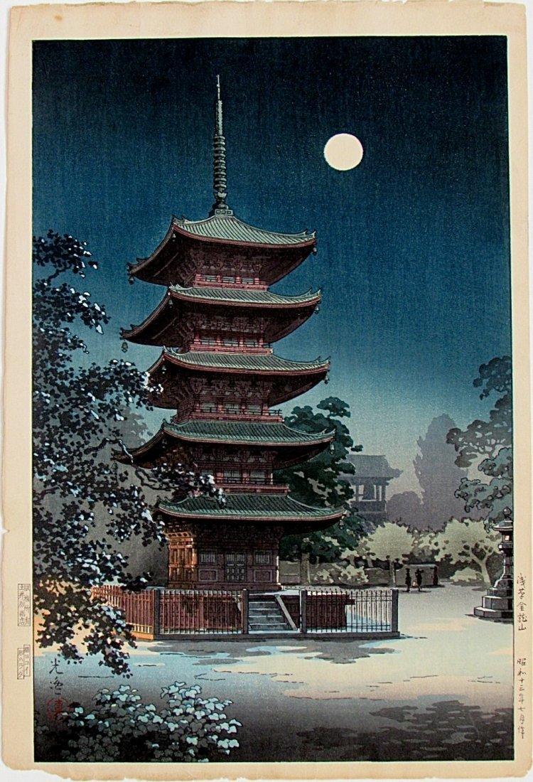 Tsuchiya Koitsu: Asakusa Kinryusan
