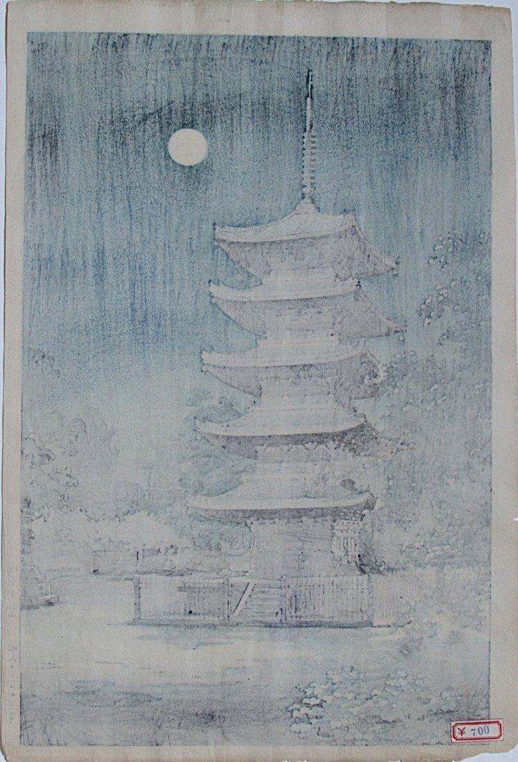 Tsuchiya Koitsu: Asakusa Kinryusan - 2