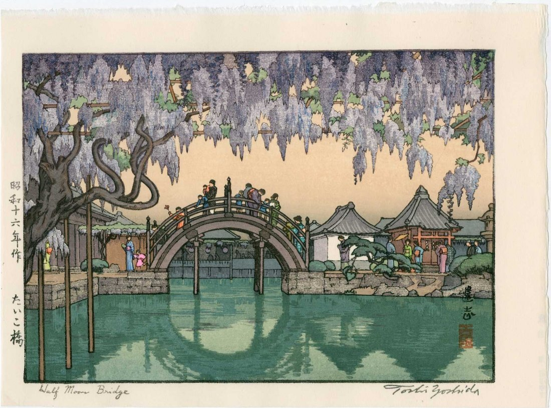 Toshi Yoshida: Half Moon Bridge, 1941