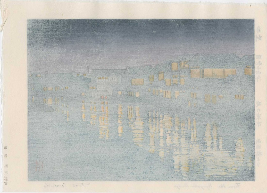 Toshi Yoshida: From the Ryogoku Bridge, 1939 - 2