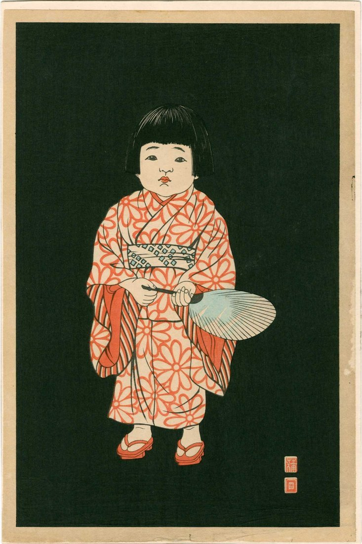 Lilian Miller: Young Japanese Girl with a Fan, 1920's