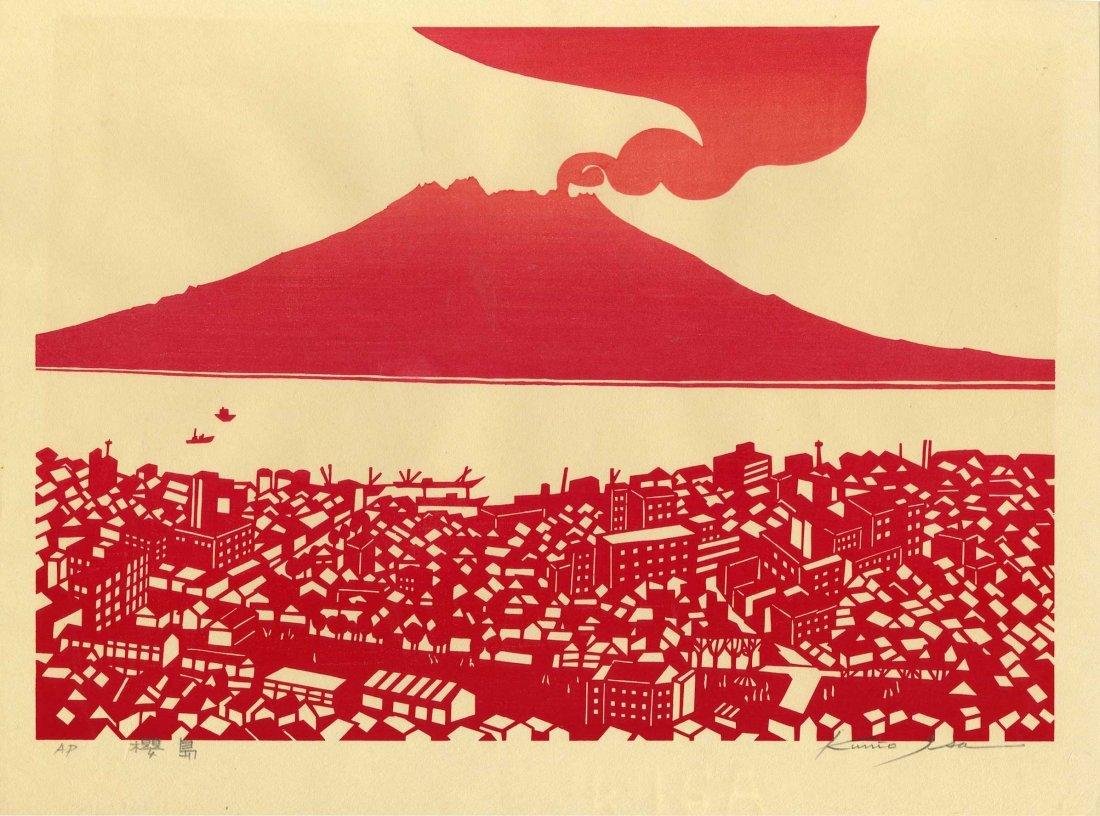 Kunio Isa: Volcano, 1967