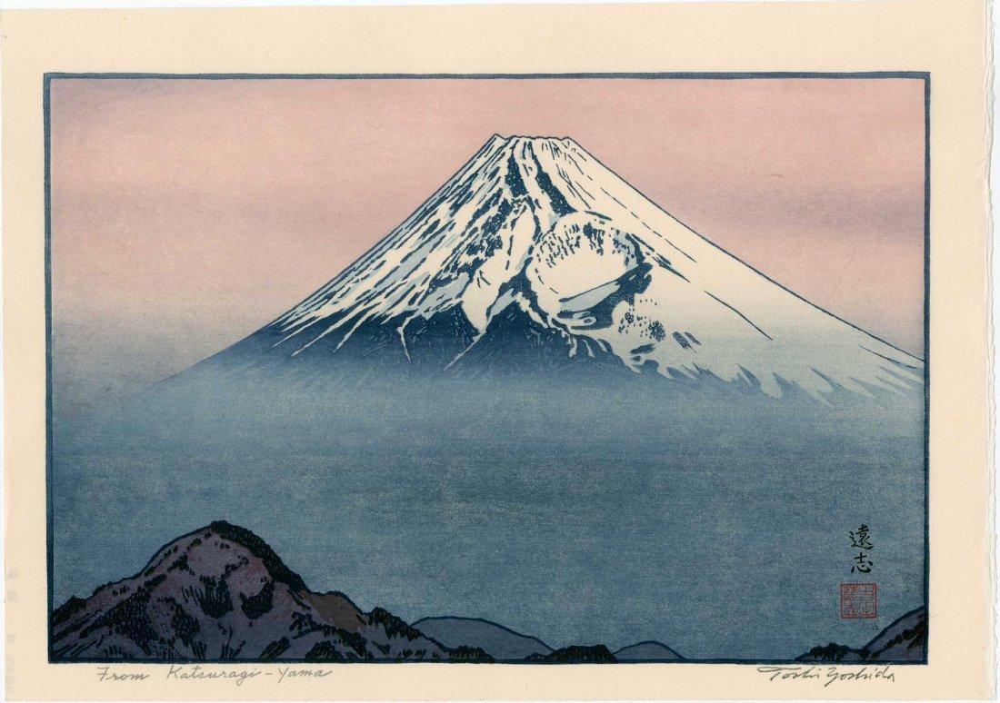 Toshi Yoshida: From Katsuragi, Yama, 1983