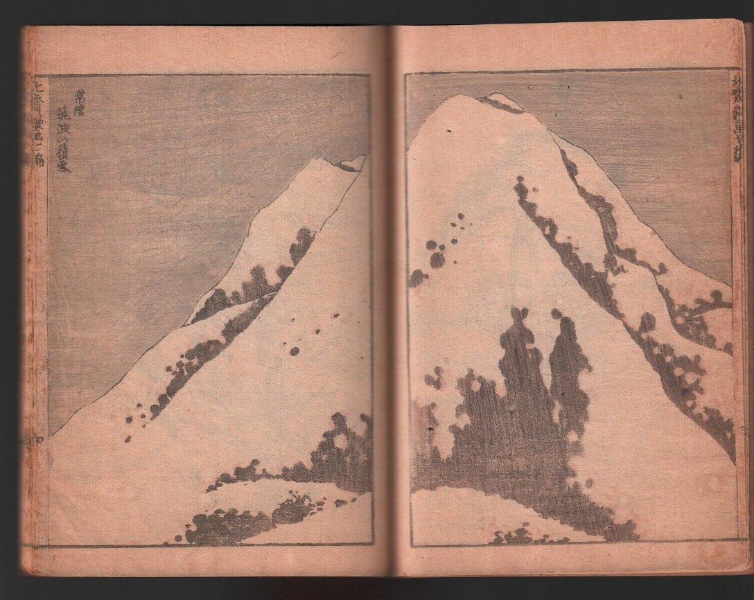 Katsushika Hokusai's Manga, 1830's