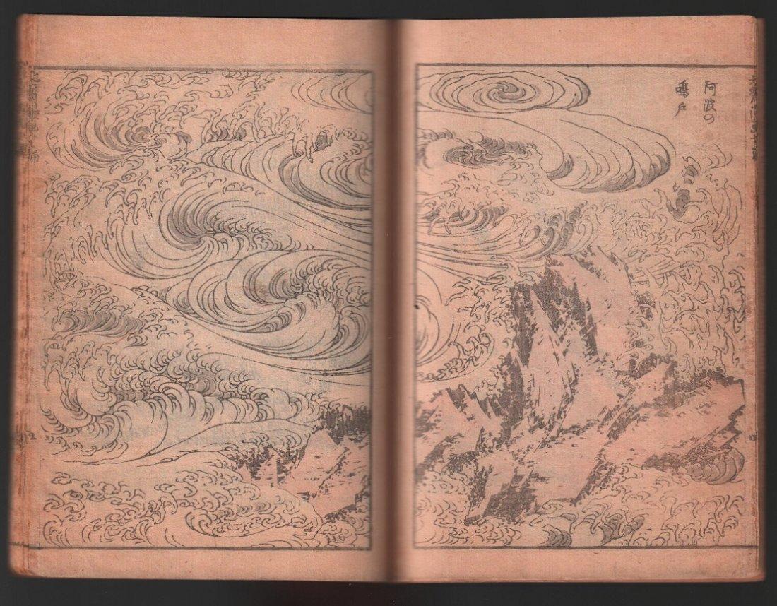Katsushika Hokusai's Manga, 1830's - 2