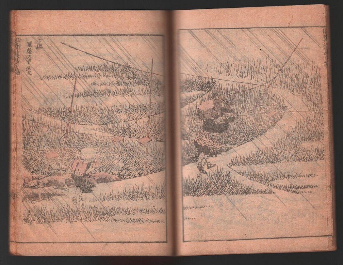Katsushika Hokusai's Manga, 1830's - 3