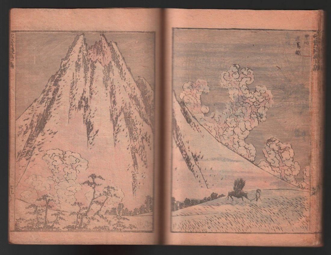 Katsushika Hokusai's Manga, 1830's - 4