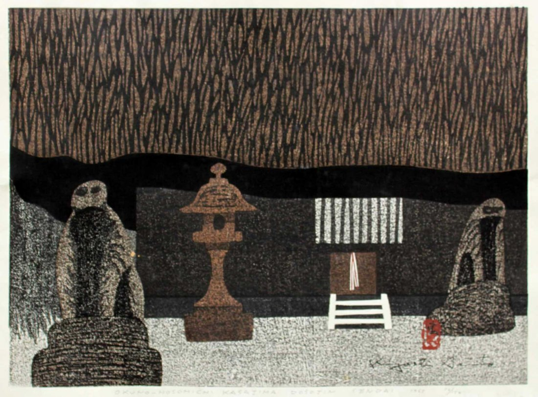 Kiyoshi Saito Okuna Hosomichi Kasajima Dosojin, 1965