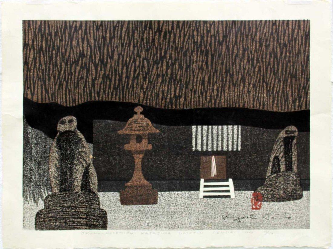 Kiyoshi Saito Okuna Hosomichi Kasajima Dosojin, 1965 - 2