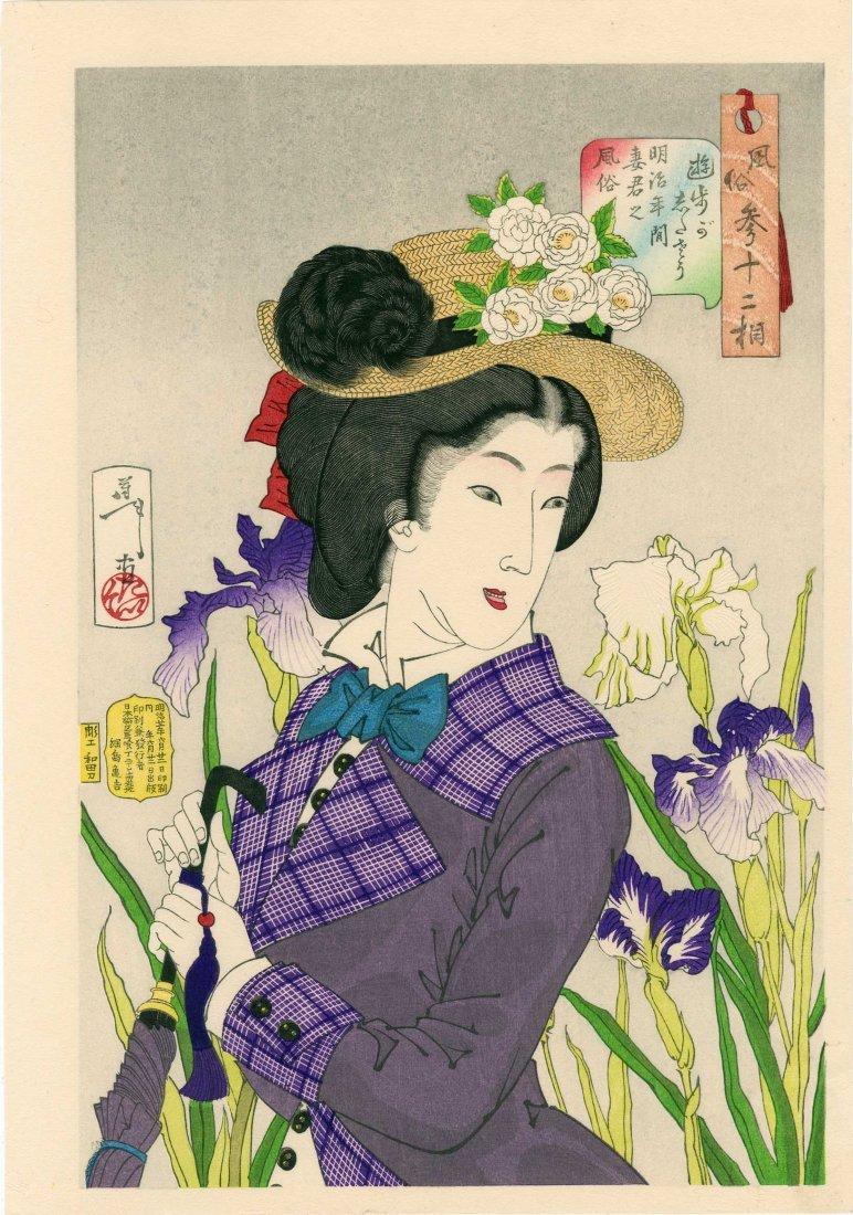 Tsukioka Yoshitoshi: Nobelman Wife Western Dress, 1888