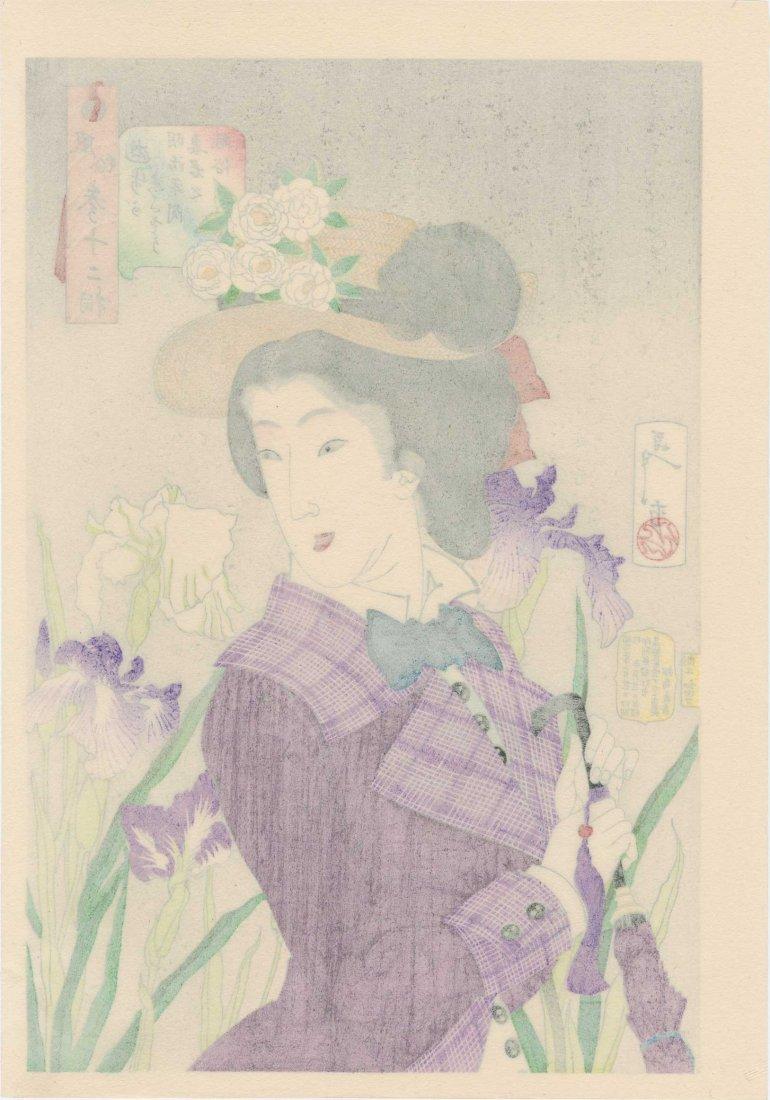Tsukioka Yoshitoshi: Nobelman Wife Western Dress, 1888 - 2