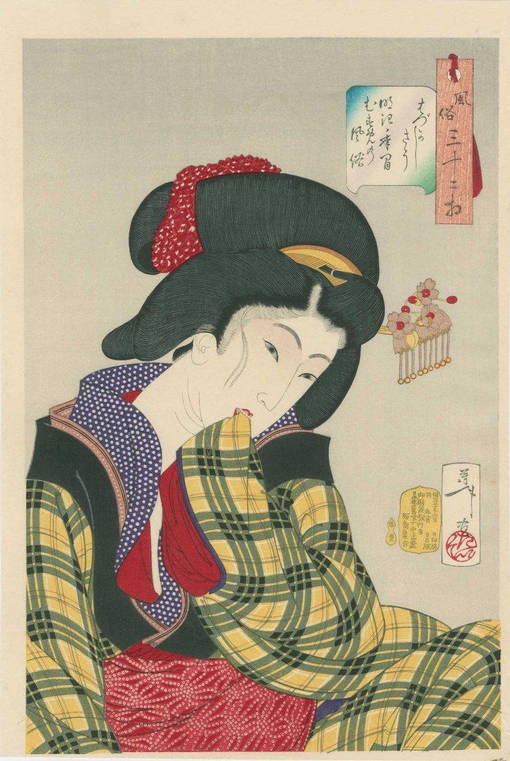 Tsukioka Yoshitoshi: Shy Young Girl of Meiji Era, 1888