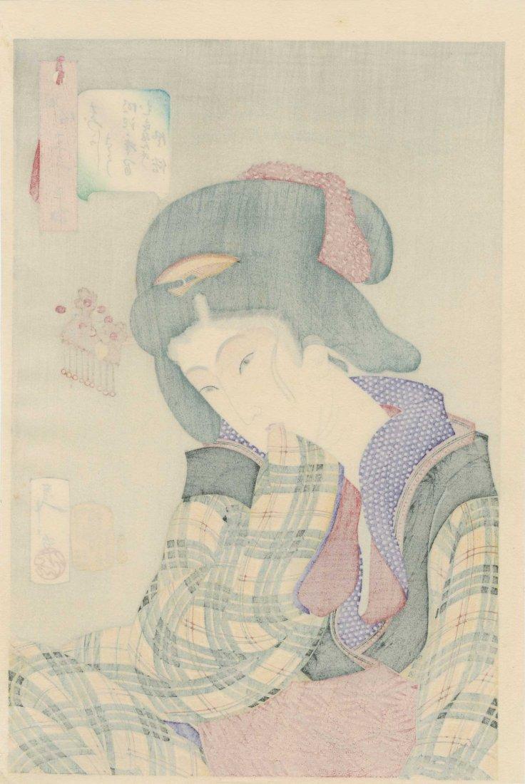 Tsukioka Yoshitoshi: Shy Young Girl of Meiji Era, 1888 - 2