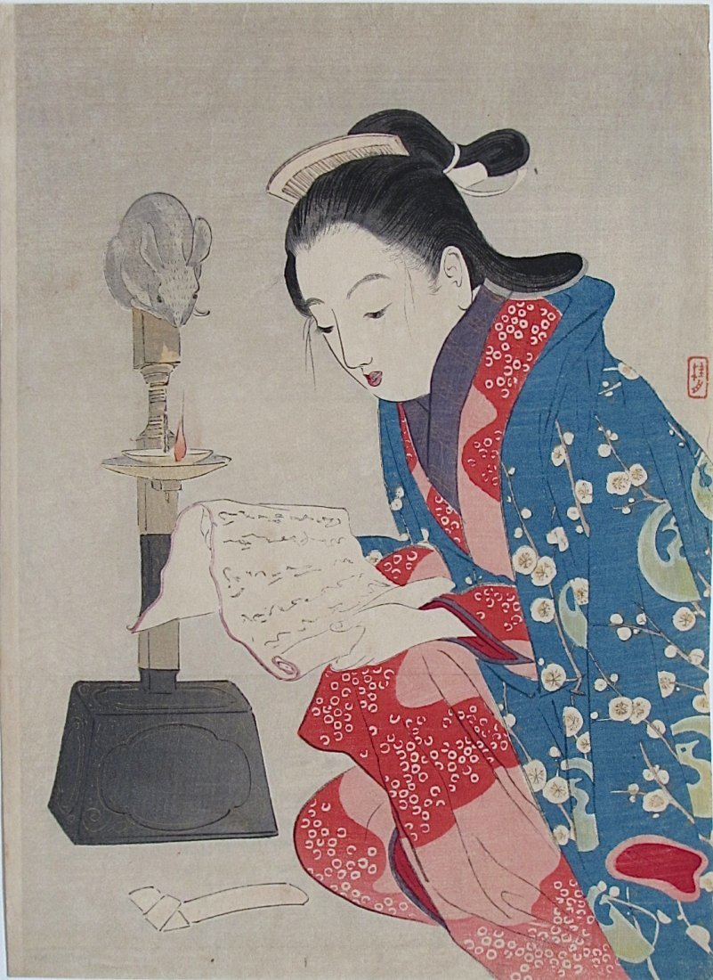 Takeuchi Keishu: Reading by Lamp Light with a Mouse