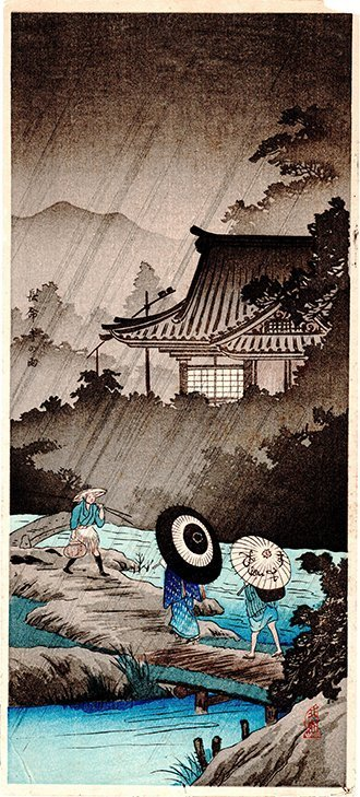 Shotei: Three Women With Umbrellas in the Rain, 1930