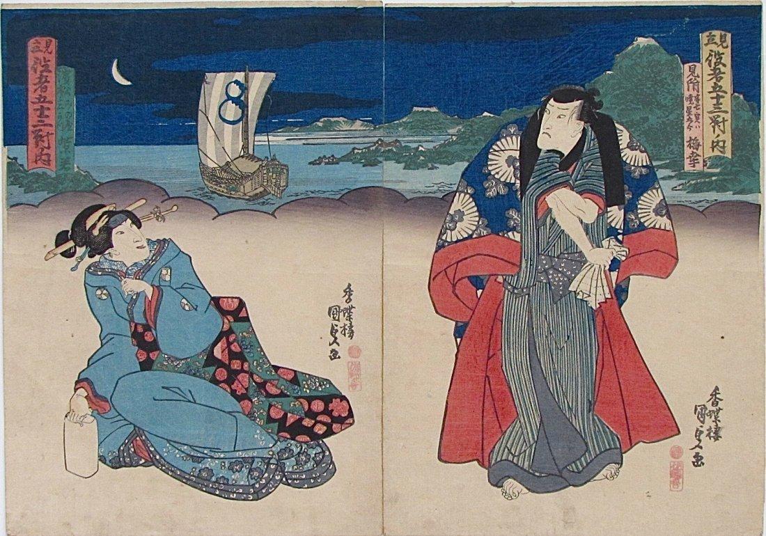 Utagawa Kunisada: Mitate yakusha Gojusantsugi, 1830's