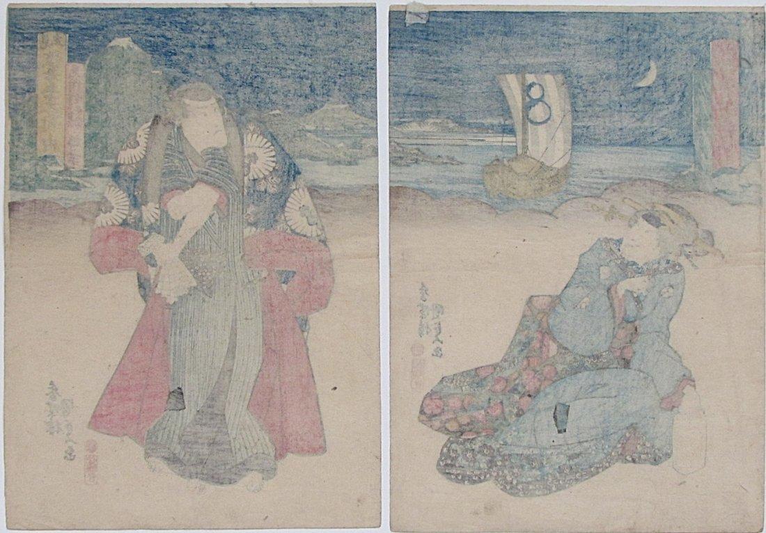 Utagawa Kunisada: Mitate yakusha Gojusantsugi, 1830's - 2
