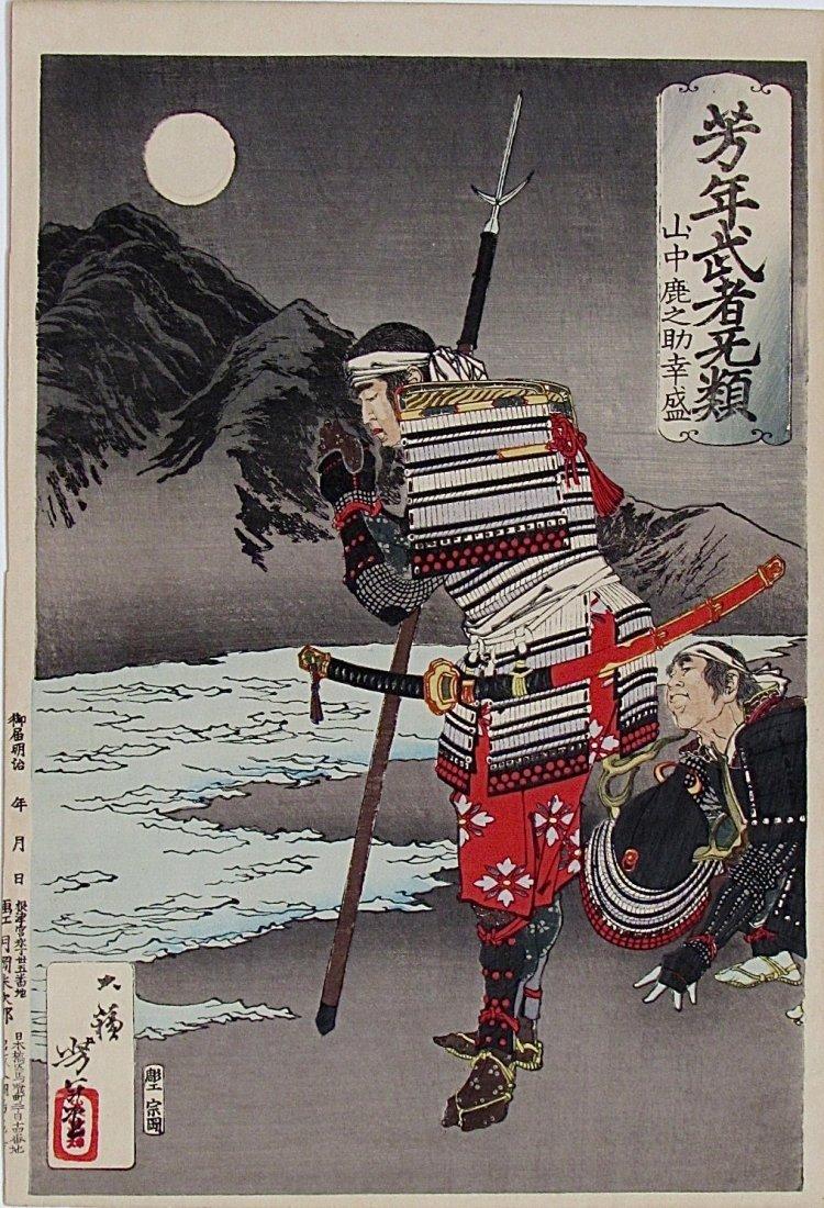 Yoshitoshi: Yamanaka Shikanosuke Yukimori Praying, 1883