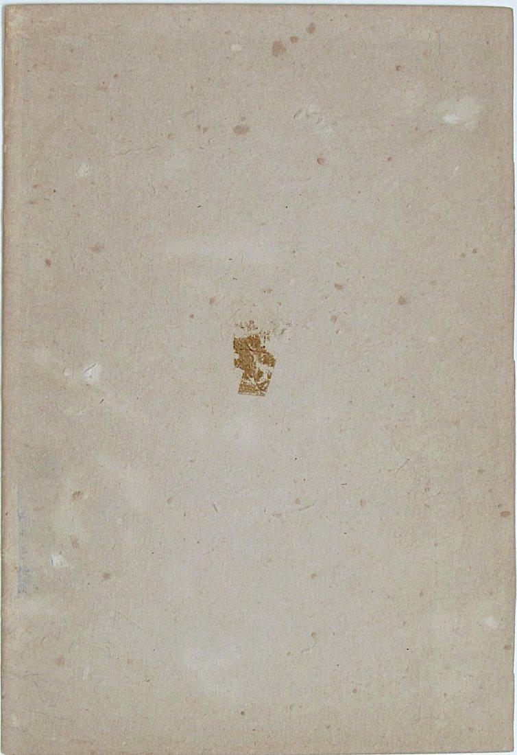 Yoshitoshi: Yamanaka Shikanosuke Yukimori Praying, 1883 - 2