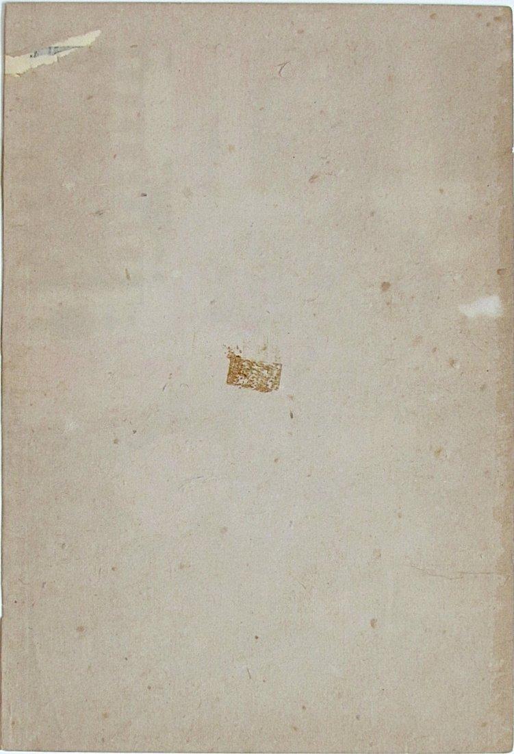 Yoshitoshi: Shinchunagon Taira Tomimoro Sweeping Deck - 2