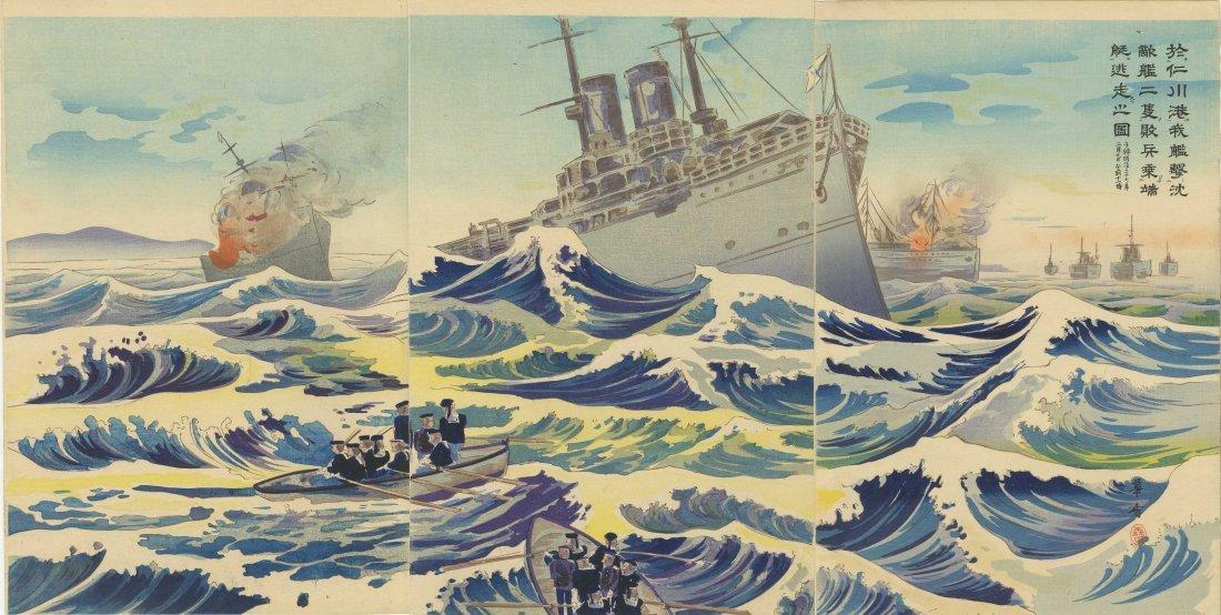 Kako Morita: Naval War Triptych, 1904