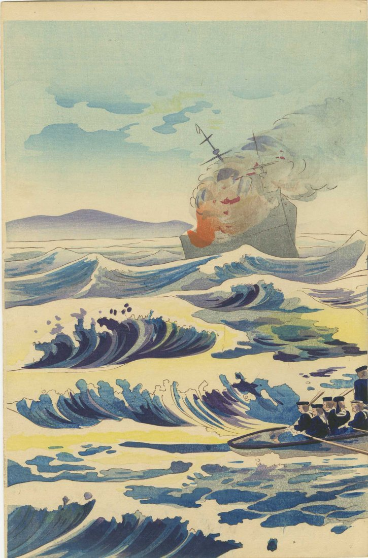 Kako Morita: Naval War Triptych, 1904 - 2