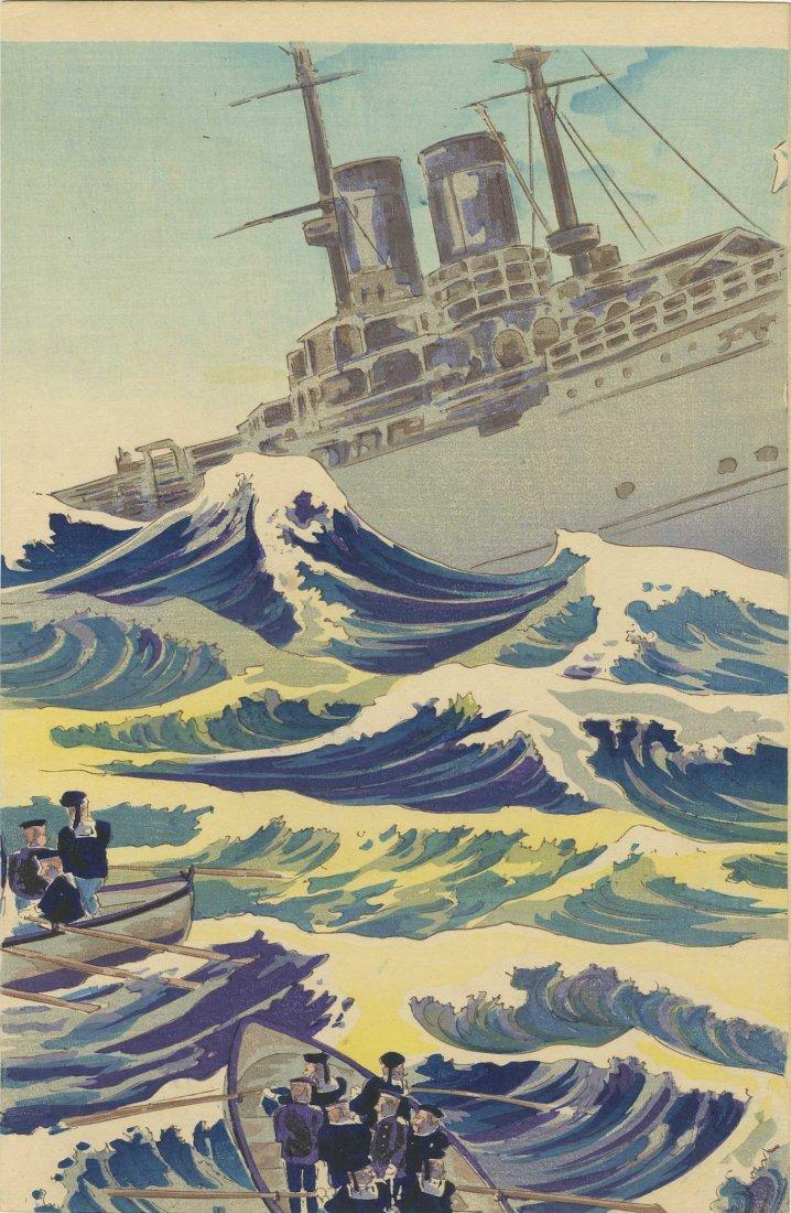 Kako Morita: Naval War Triptych, 1904 - 3
