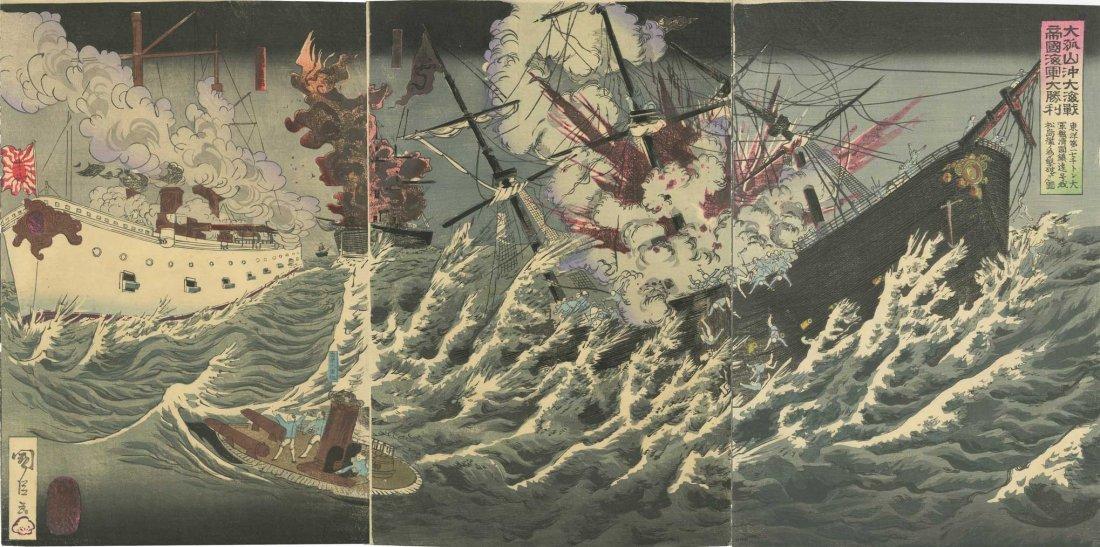 Kuniomi: Naval War Triptych, 1895